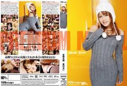 th 343574499 BT 92a 123 208lo Jonetsu Tairiku : Rui Natsukawa (BT 92)