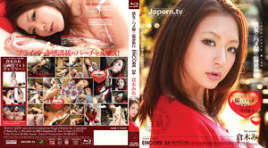 (S2MBD-026) Encore Vol.26 – Kuraki Mio (Blu-ray disc)