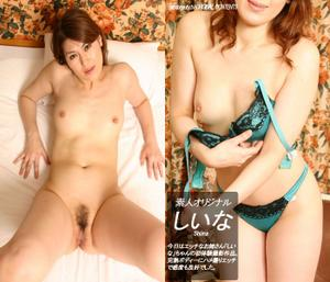 Japanese Amateur Girls: Japabeauty &#8211; Shiina